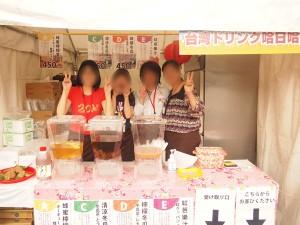 台湾ドリンク哈日哈台2