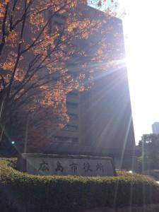 hiroshima_charity1